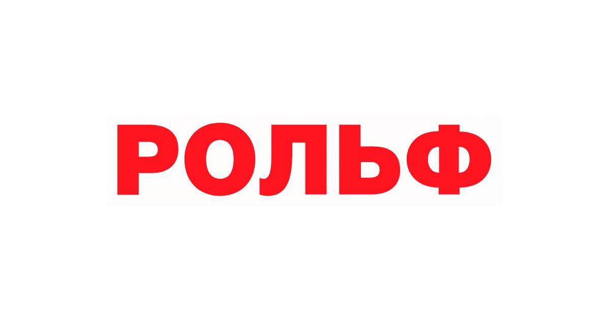 (c) Rolf.ru