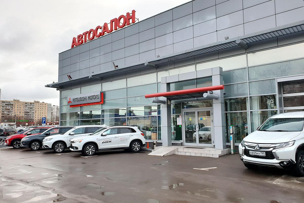 Автосалоны митсубиси в москве автофинанс ломбард москва