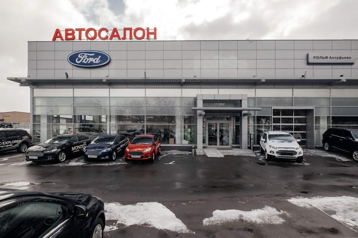 Автосалоны с пробегом форд в москве автосалоны москвы вакансии водитель