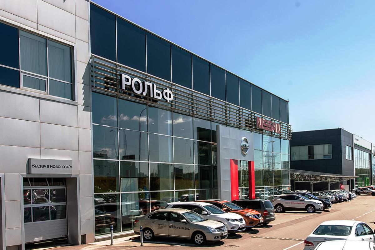 Автосалон ниссан от официального дилера в москве фольксваген поло цены в автосалонах москва