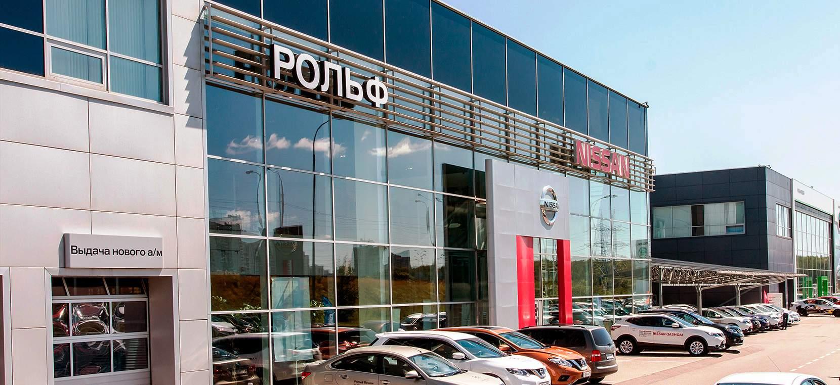 Работа в автосалоне рольф вакансии в москве аренда автомобиля в иркутске без залога