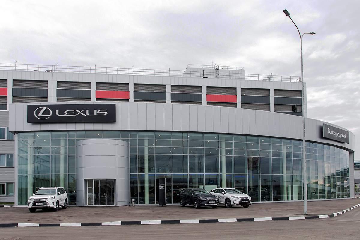 Автосалоны лексус в москве официальный дилер цены чем выгоден кредит в автоломбарде