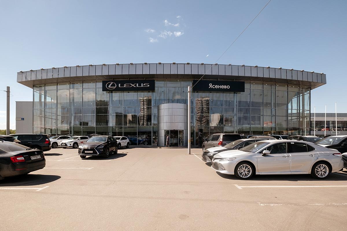 Москва автосалоны лексус вакансий в москве на автосалон