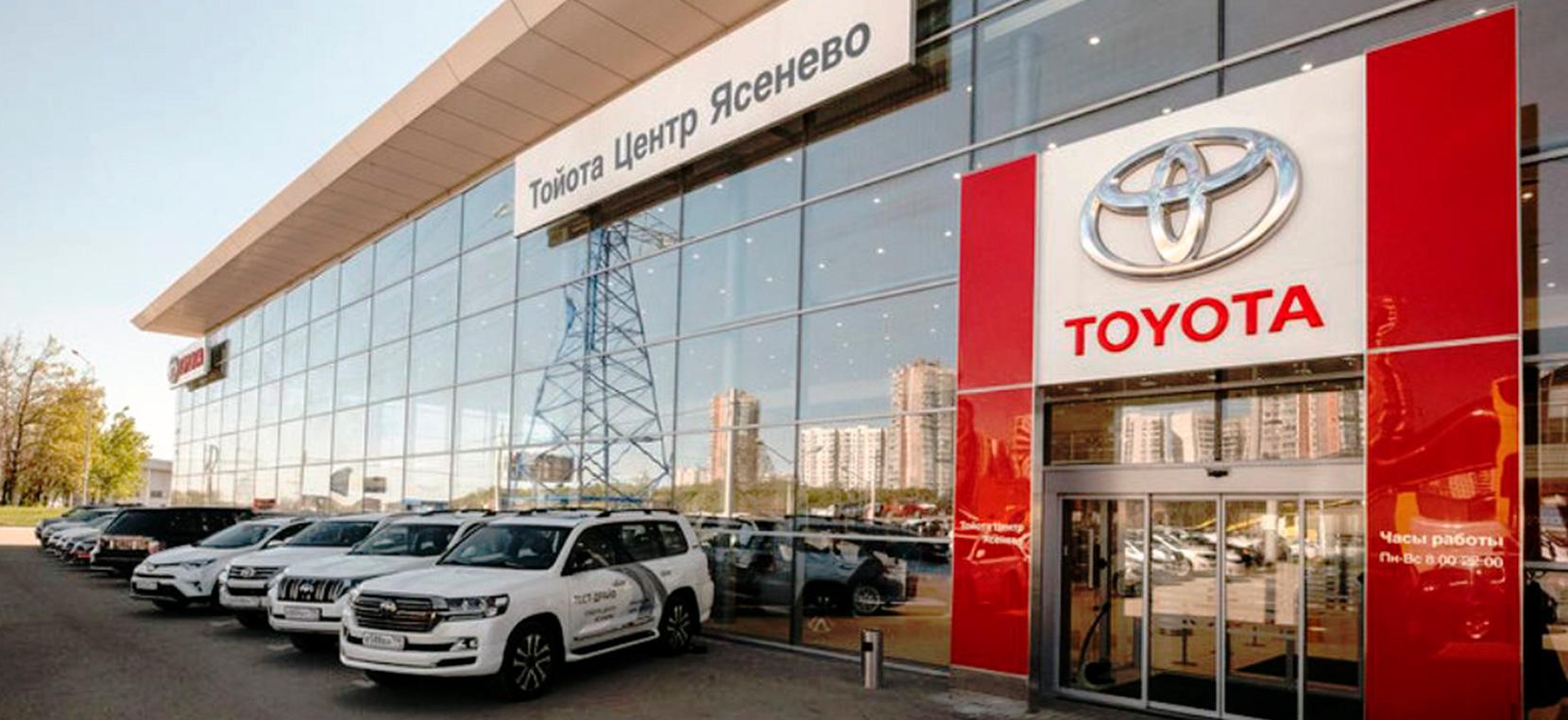 Автосалон автомобильный центр москва сколько денег на переоформление авто