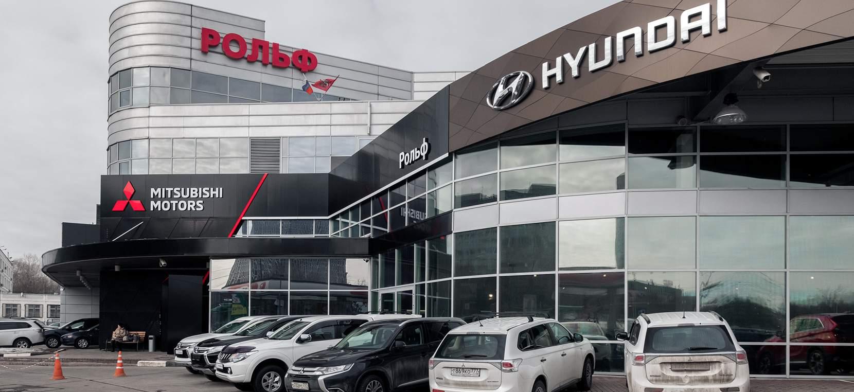 автоломбард иркутск продажа автомобилей