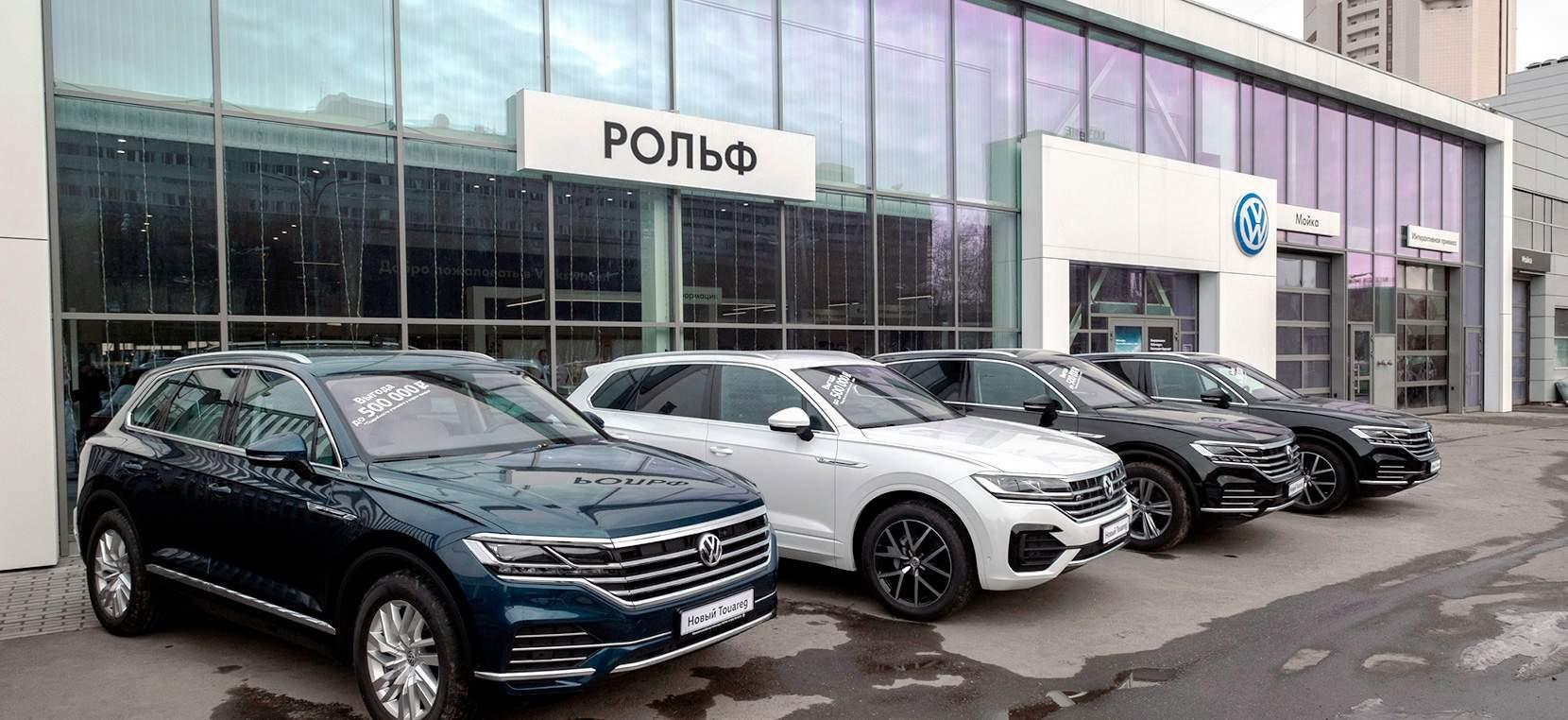 Тагаз купить новый в автосалоне в москве закон залог автомобиля