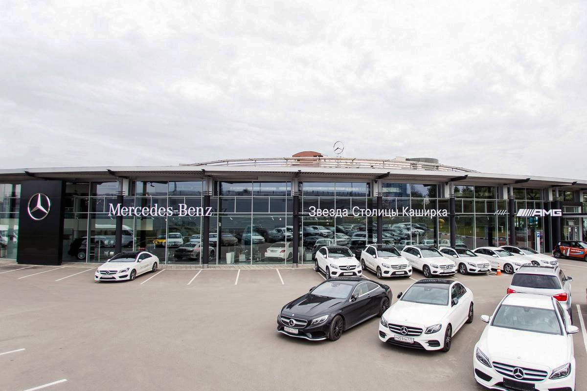 Автосалон в москве каталог деньги в долг без залога гродно
