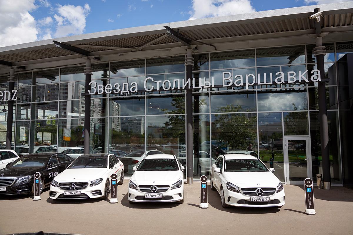 Автосалоны с ценами на сегодня в москве деньги пенсионерам под залог квартиры