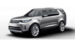 Купить Land Rover Discovery
