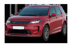 Купить Land Rover Discovery Sport