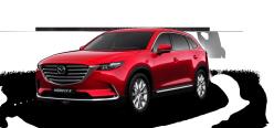 Купить Mazda CX-9