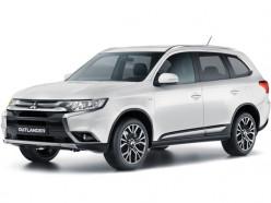 Купить Mitsubishi OUTLANDER